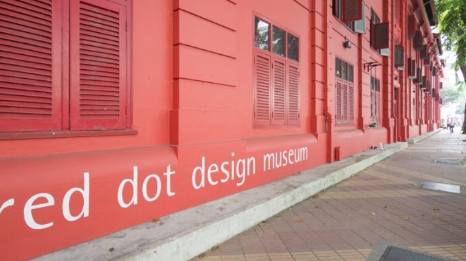 red-dot-design-museum