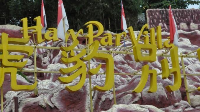 haw-par-villa-singapur